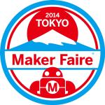 『デザインけん玉』Maker Faire Tokyoで展示&プチ販売行います。