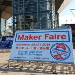 Maker Faire Tokyoに出展する時の、準備と心構え。