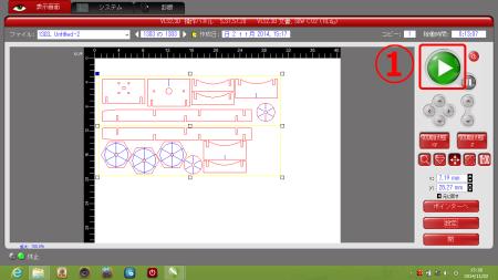 laser_cutter(11)