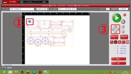 laser_cutter(6)