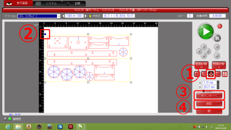 laser_cutter(7)